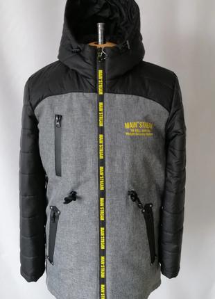 Стильная, удобная курточка