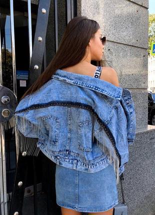 Джинсовая куртка  с бахромой из цепочек