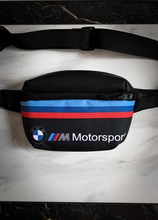 Топовая / новая качественная сумка через плече / на пояс клатч / кроссбоди