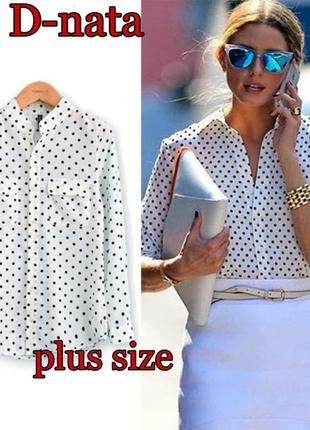 Стильная рубашка белого цвета  c&a в горошок 48/50
