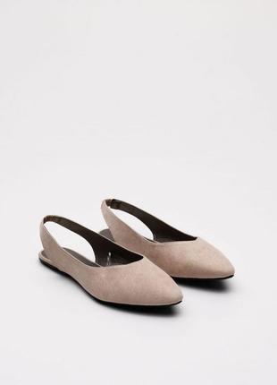 Балетки сандалии