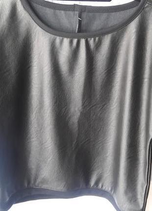 Блуза под кожу made in italia