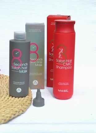 !!унікальний набір! masil маска 8 second+відновлюючий шампунь 3 salon hair cmc