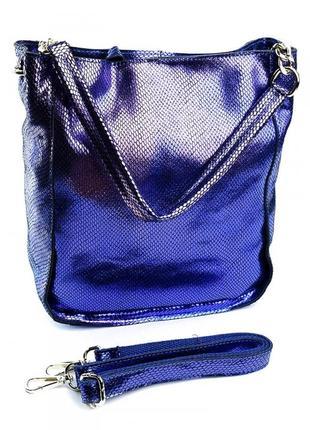 Стильная сумка (натуральная кожа)