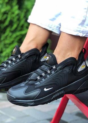 Женские стильные кроссовки nike zoom