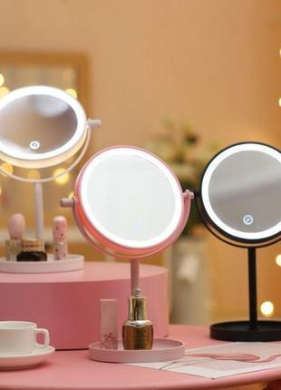 Зеркало косметическое с led подсветкой и сенсором beauty mirror для макияжа