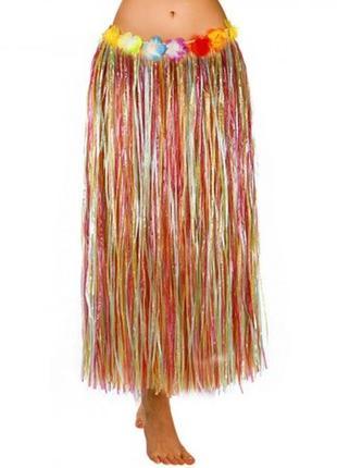 Гавайская юбка пау разноцветная хула для гавайской вечеринки 75см