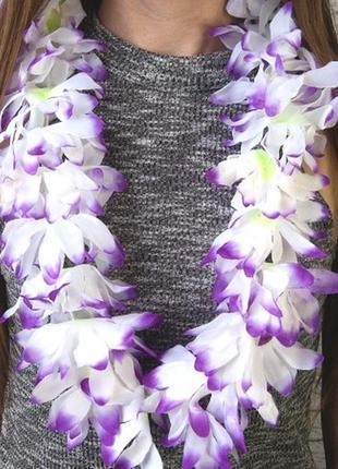 Гавайские бусы леи длина 60 см гибискус сиреневый с белым