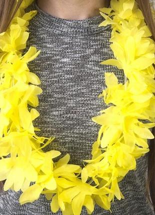 Бусы гавайские леи желтые искусственные цветы гибискус