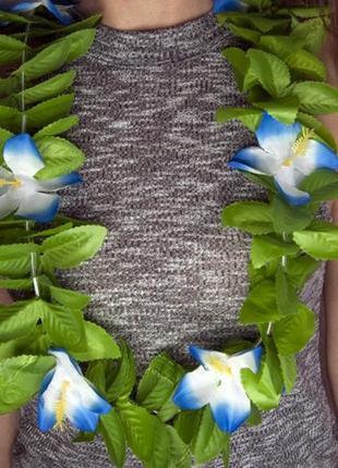 Бусы гавайские леи искусственные цветы зеленые с голубым