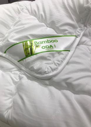 Одеяло 4 сезона бамбуковое волокно ✔️