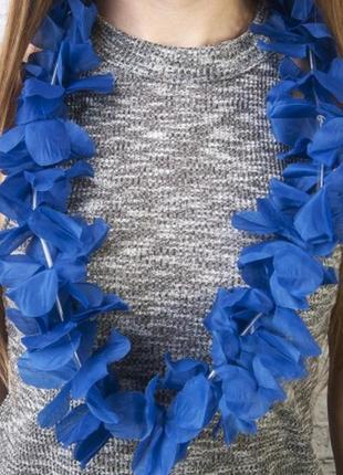 Бусы гавайские леи синие искусственные цветы орхидеи