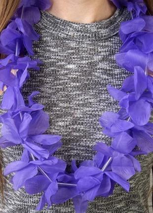 Бусы гавайские леи фиолетовые цветы орхидеи