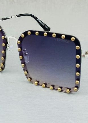 Versace очки женские солнцезащитные большие модные зеркальные бензин с градиентом