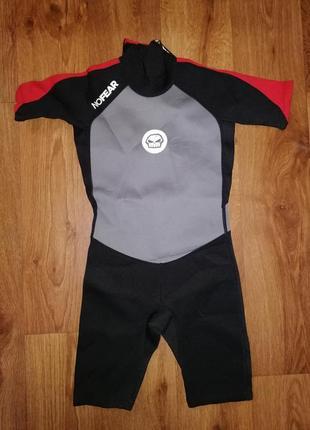 ✨✨✨детский костюм для дайвинга, серфинга nofear✨✨✨