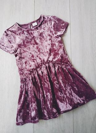 Красивое велюровое платье i love next 3г
