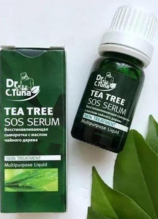 Сироватка з маслом чайного дерева для проблемної шкіри