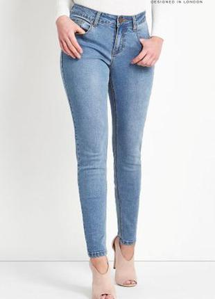 Супер джинсы lost ink