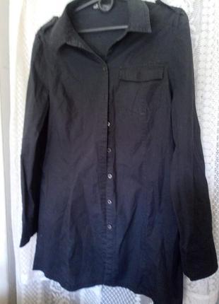 Authentic clothing company. рубашка халат для технических работ