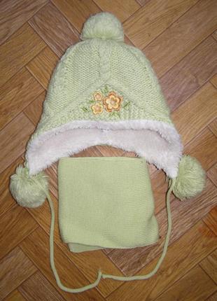 Шапка с шарфиком зимняя