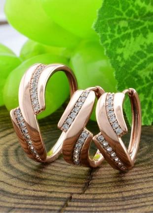 Набор кольцо 17 р + серьги позолота