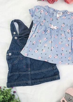 Блуза carter's и сарафан