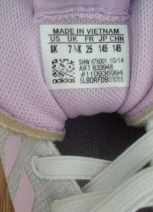 Оригинальные детские кроссовки adidas4 фото