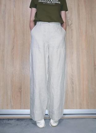 Шикарные свободные широкие льняные лляні брюки палаццо песочного цвета h&m