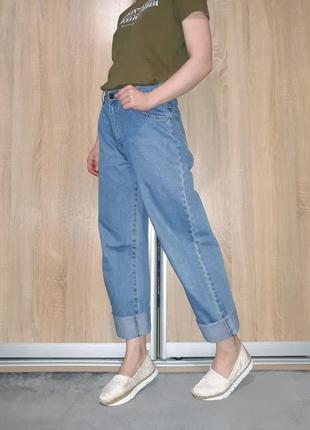 Широкие свободные голубые коттоновые джинсы слоучи бойфренды в стиле палаццо7 фото