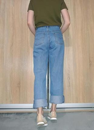 Широкие свободные голубые коттоновые джинсы слоучи бойфренды в стиле палаццо8 фото