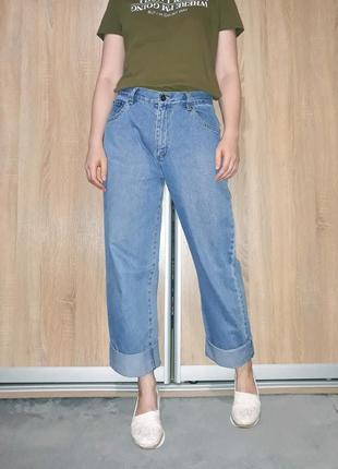 Широкие свободные голубые коттоновые джинсы слоучи бойфренды в стиле палаццо