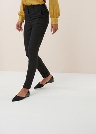Укороченные брюки штаны next