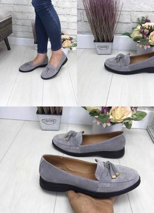 Женские туфли серые на низком ходу натуральная замша sera 1-1