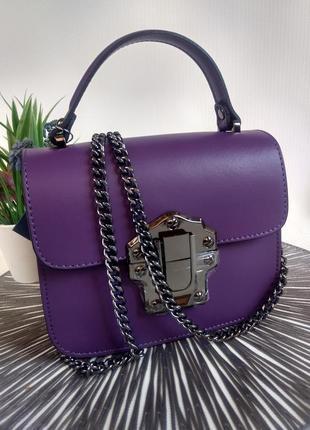 Женская кожаная сумочка клатч на цепочке итальянская фиолетовая яркая