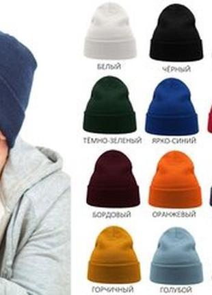 Классическая шапка универсал в цветах