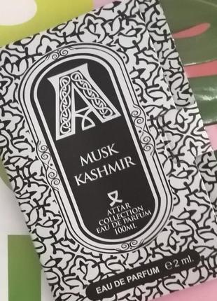 Attar collection musk kashmir пробник