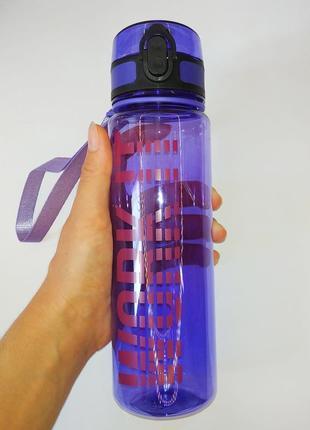 Бутылка-поилка спортивная work it с трубочкой