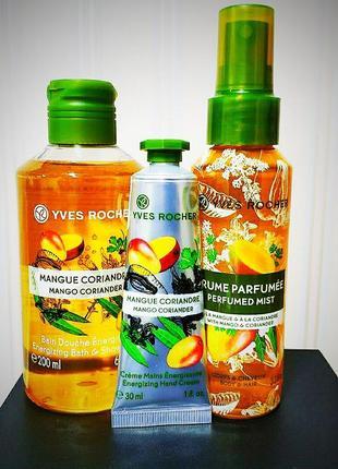🌷набір манго-коріандр(гель,крем,спрей) ив роше yves rocher