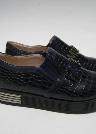 Туфли школьные р.31-20см. синие. распродажа