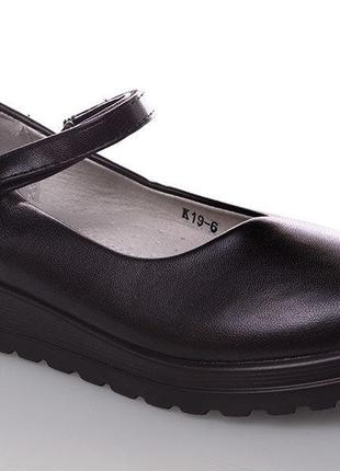 Туфли школьные р34-22см р35-22.3см
