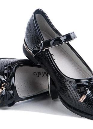 Туфли школьные р.34 и 37. распродажа