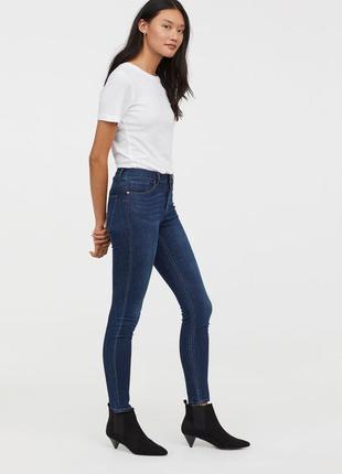 Крутые скини skinny джинсы h&m 😍😍😍
