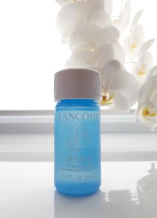 Лосьон для снятия макияжа lancome bi-facil double-action eye makeup remover, 15 ml