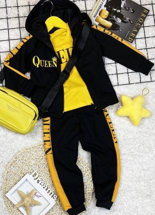 Детский спортивный костюм-тройка queen
