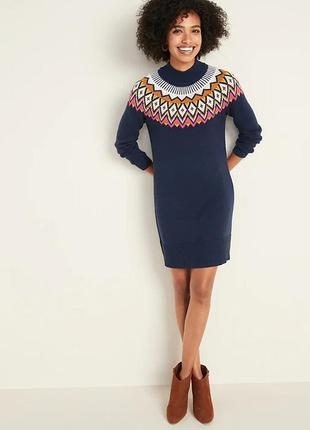 Платье-свитер old navy