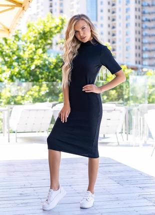 Платье  артикул: 106