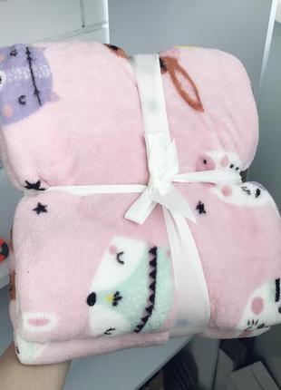 Детский плед розовый одеяло покрывало