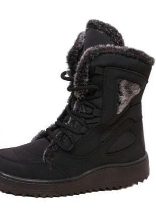 Сапоги зимние женские утепленные ботинки (кб-30ч)