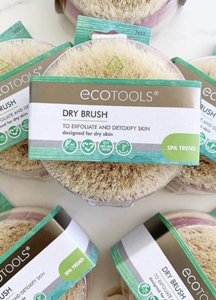 Щетка для массажа, ecotools dry brush