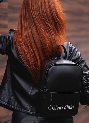 Стильный небольшой рюкзак из качественной кожи pu. вместительный и удобный.